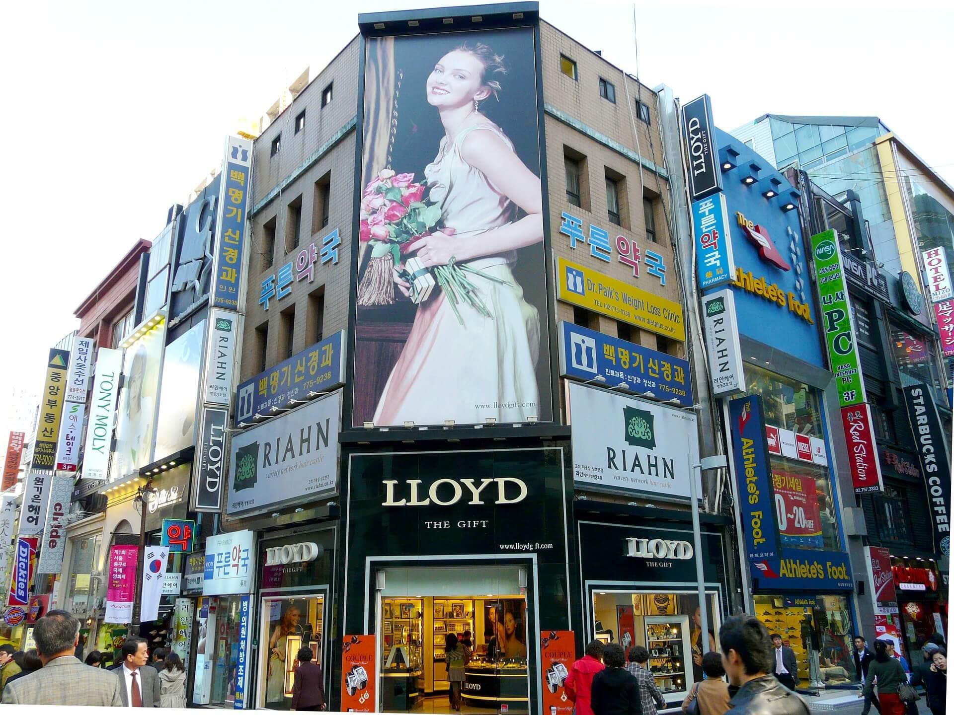 Reklamy a uzależnienie
